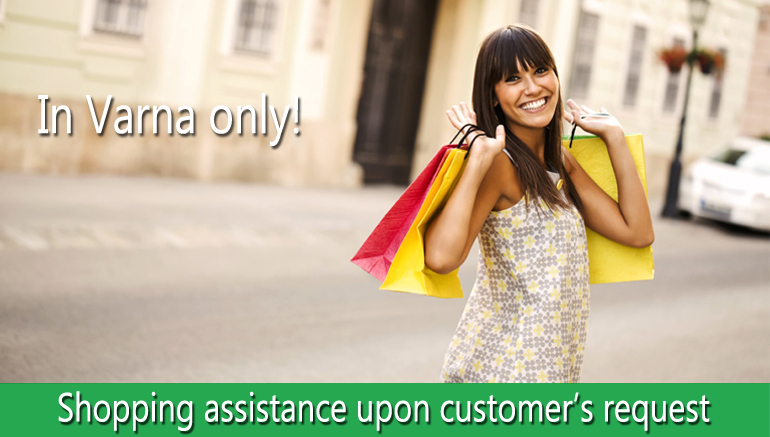 In Varna only! Shopping assistance upon customer's request